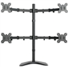 SUPER PC | Quad Monitor Desk Stand