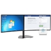 SUPER PC | Dual Monitor Array with Two Curved Syncmaster LED Displays