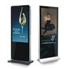 SUPER PC | 40 inch Full HD - Network Based - Digital Signage Advertising Display