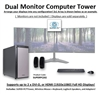 SUPER PC | Dual Monitor Workstation | 7th Gen Intel Core i5 Quadcore CPU