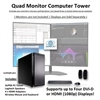 SUPER PC | Quad Monitor Workstation | 7th Gen Intel Core i5 Quadcore CPU